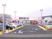ダイハツ東京販売(株) Dモール立川ポテトロード店
