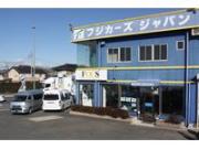(株)フジカーズジャパン 狭山店の画像