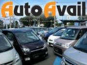 Auto Avail オートアベール