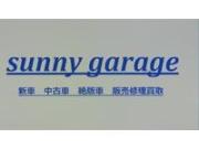 Sunny garage