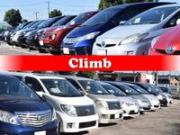 高品質・低価格車専門店 Climb クライム