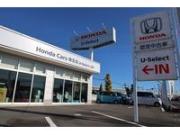 Honda Cars 埼玉北 U-Select 広瀬
