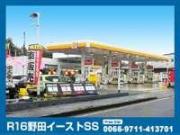 株式会社湯浅 R16野田イーストSS