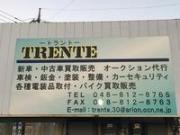 TRENTE-トラント-