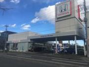Honda Cars 埼玉 浦和緑店
