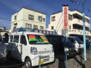 商用車・ジムニー専門店 高島自動車