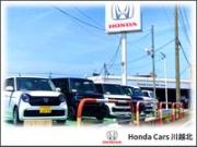 Honda Cars 川越北 川越北店