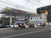 カーセブン松戸五香店