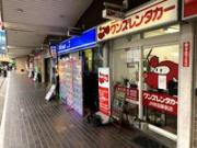 ワンズレンタカーJR吹田駅前店