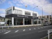 メルセデス・ベンツ 松戸サーティファイドカーセンターの画像