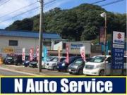 N Auto Service【エヌオートサービス】