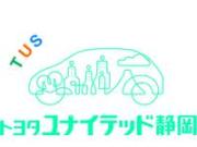 トヨタカローラ東海 静岡マイカーセンター