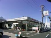 ホンダカーズ静岡西 浜松森田店