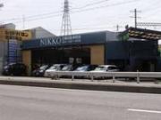 日興自動車商会