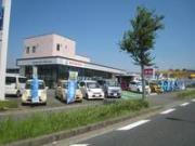 (株)ホンダカーズ浜松 初生店