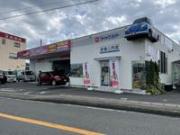 (有)クイックエイト カーベル三島南店