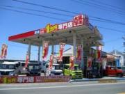 明石吉田屋産業(株)カープラザ