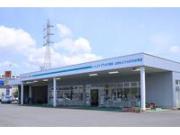 静岡トヨペット(株)U-Car沼津バイパスみどりが丘店