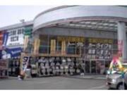 オートバックス藤枝店