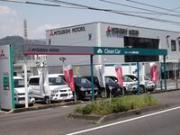 東海三菱自動車販売(株) クリーンカー静岡中吉田