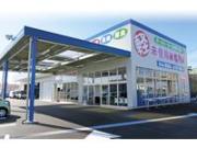ニシオ自販 New磐田店