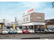 アイワ自動車販売(株) クラシックコーナー