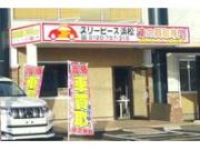 スリーピース浜松店