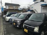 CIS浜松