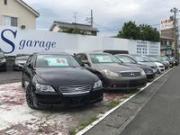 S GARAGE