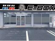 E-BOX株式会社