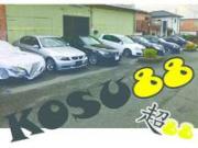 超88 KOSU88