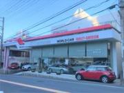 SK GARAGE本社 有限会社エスケイ自動車販売