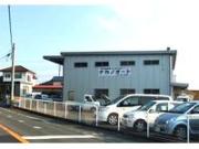 株式会社 ナカノオート