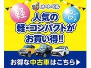 (株)オートベル 浜松入野店