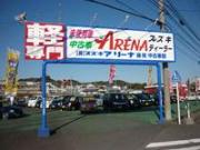 スズキアリーナ藤枝西 軽自動車コーナー