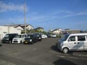 Car Shop T-5