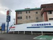 株式会社 落合自動車 スズキ販売島田中央店
