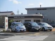 ホンダカーズ藤枝東 Honda U-Car Terrace