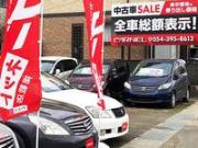 CARNEL 静岡店 諸経費コミコミロープライス総額表示専門店