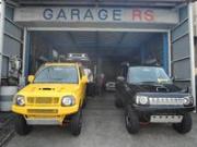 ガレージRS