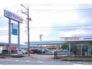 トヨタカローラ東海 掛川店