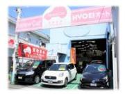 KYOEIオート・キョウエイオート・上質中古車専門店