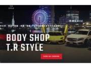 Body Shop T.R STYLE