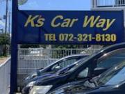 K's Car Way ケイズカーウェイ