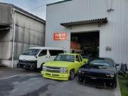 DODECA Trust Garage