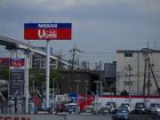 日産大阪販売株式会社 UCARS摂津