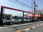 バン・トラック専門店 株式会社LUCUS(ルーカス)
