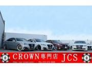 クラウン専門店 JCS(有)