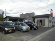 HATA-CARS (有)畑自動車