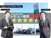 奈良中央三菱自動車販売(株) クリ-ンカー奈良中央